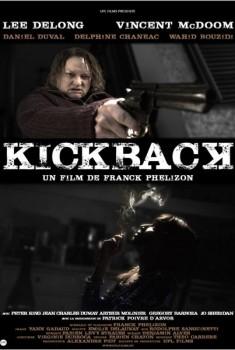 Kickback (2013)