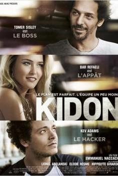 Kidon (2014)