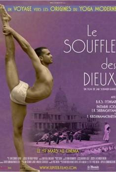 Le Souffle des Dieux (2013)