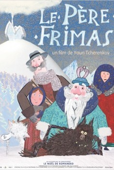 Le Père Frimas (2012)
