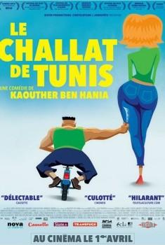 Le Challat de Tunis (2014)