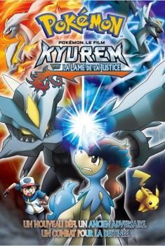 Pokémon 2, le pouvoir est en toi (1999)