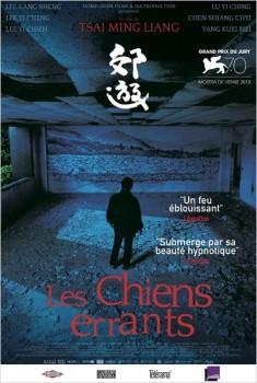 Les Chiens errants (2013)