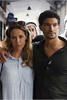 La Femme interdite (2013)