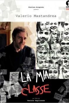 La mia classe (2013)