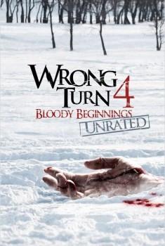 Détour mortel 4 - Origines sanglantes (2011)