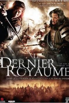 Le Dernier royaume (2011)