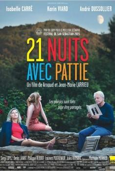 21 nuits avec Pattie (2015)