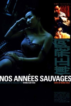 Nos années sauvages (1990)