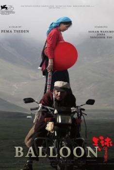 Balloon (2020)