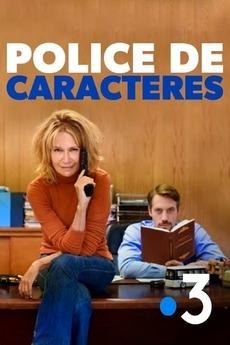 Police de Caractères (2020)